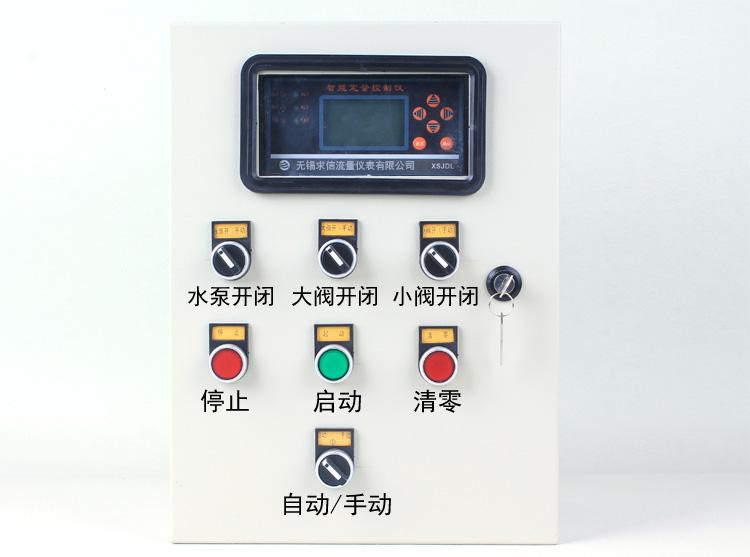 定量控制仪加料系统的图片,可以实现自动加料