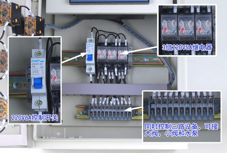 定量配料仪的内部接线图片
