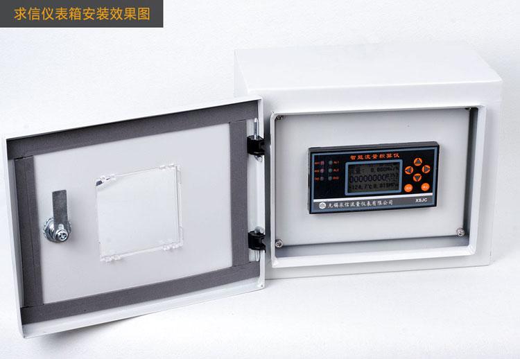 分体型蒸汽人人快3配套的防水仪表箱