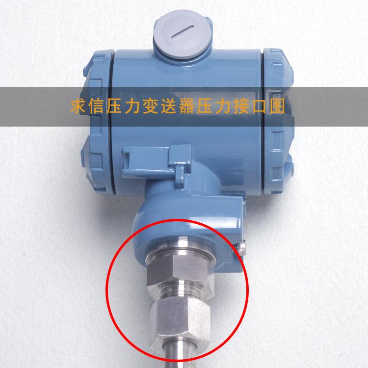 智能压力变送器接口尺寸为M20*1.5